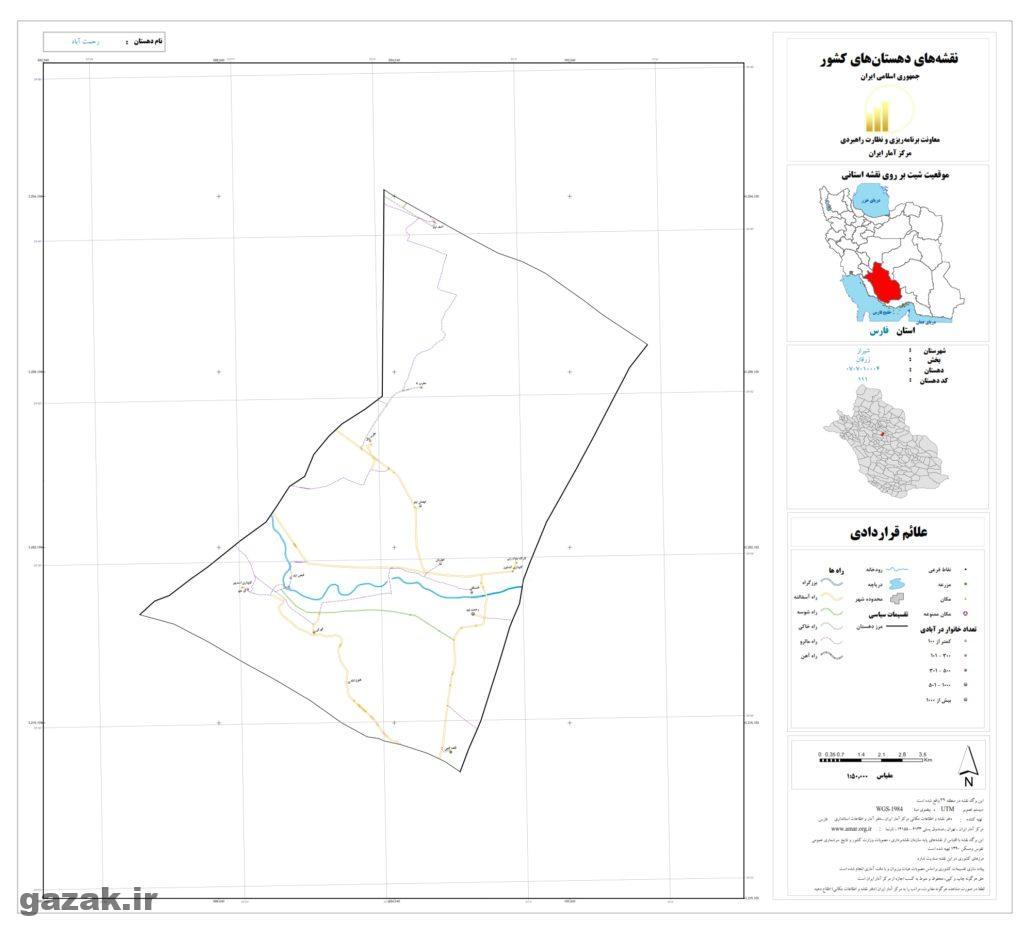 rahmat abad 1024x936 - نقشه روستاهای شهرستان شیراز
