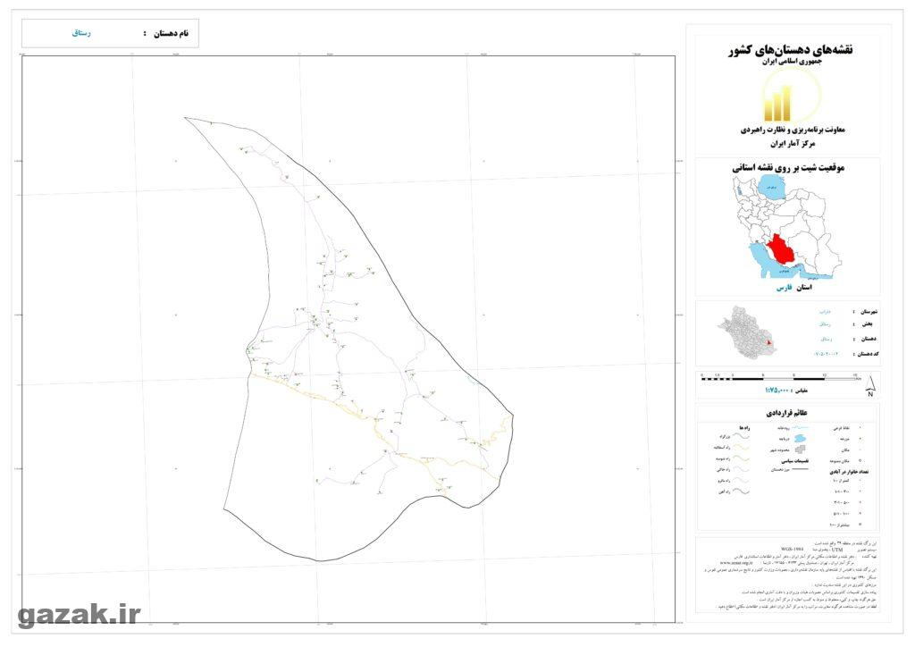 rastagh 1024x724 - نقشه روستاهای شهرستان داراب