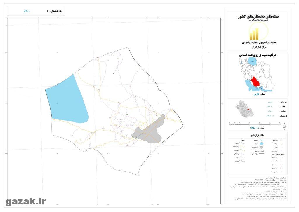 rastagh neiriz 1 1024x724 - نقشه روستاهای شهرستان نی ریز