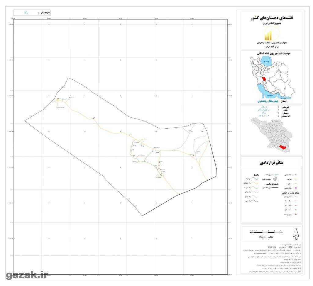 rig 1024x936 - نقشه روستاهای شهرستان لردگان