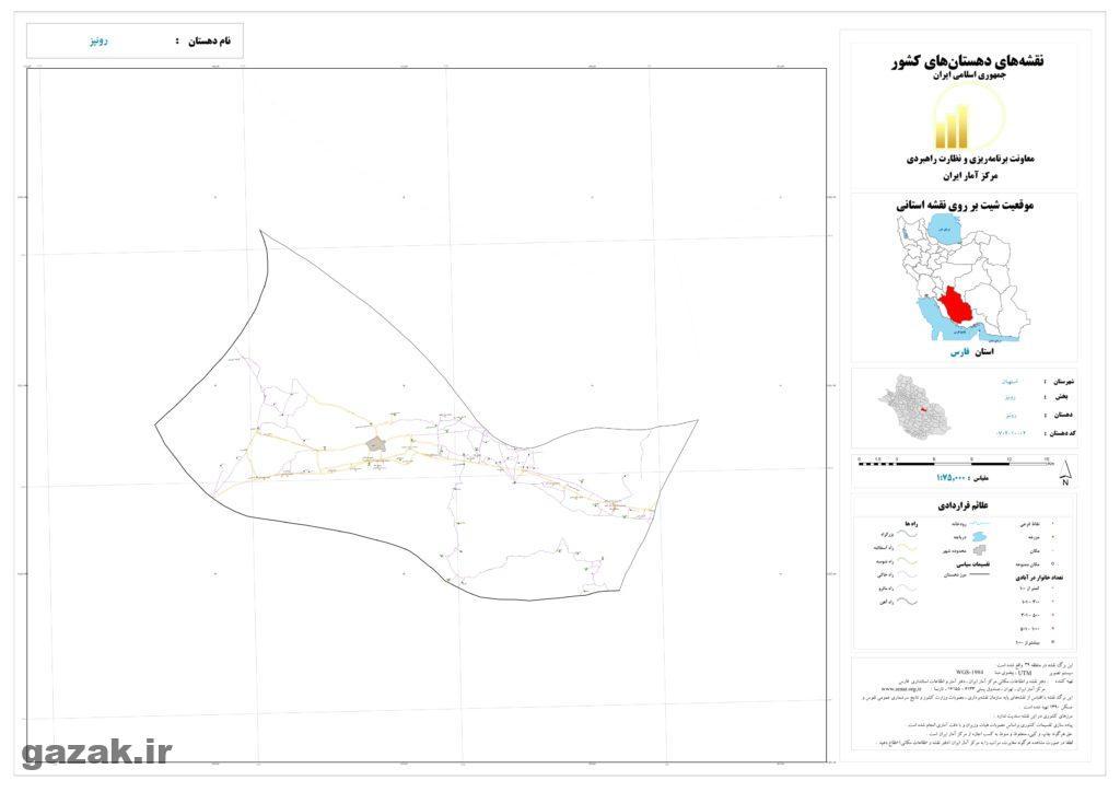 roniz 1 1024x724 - نقشه روستاهای شهرستان استهبان