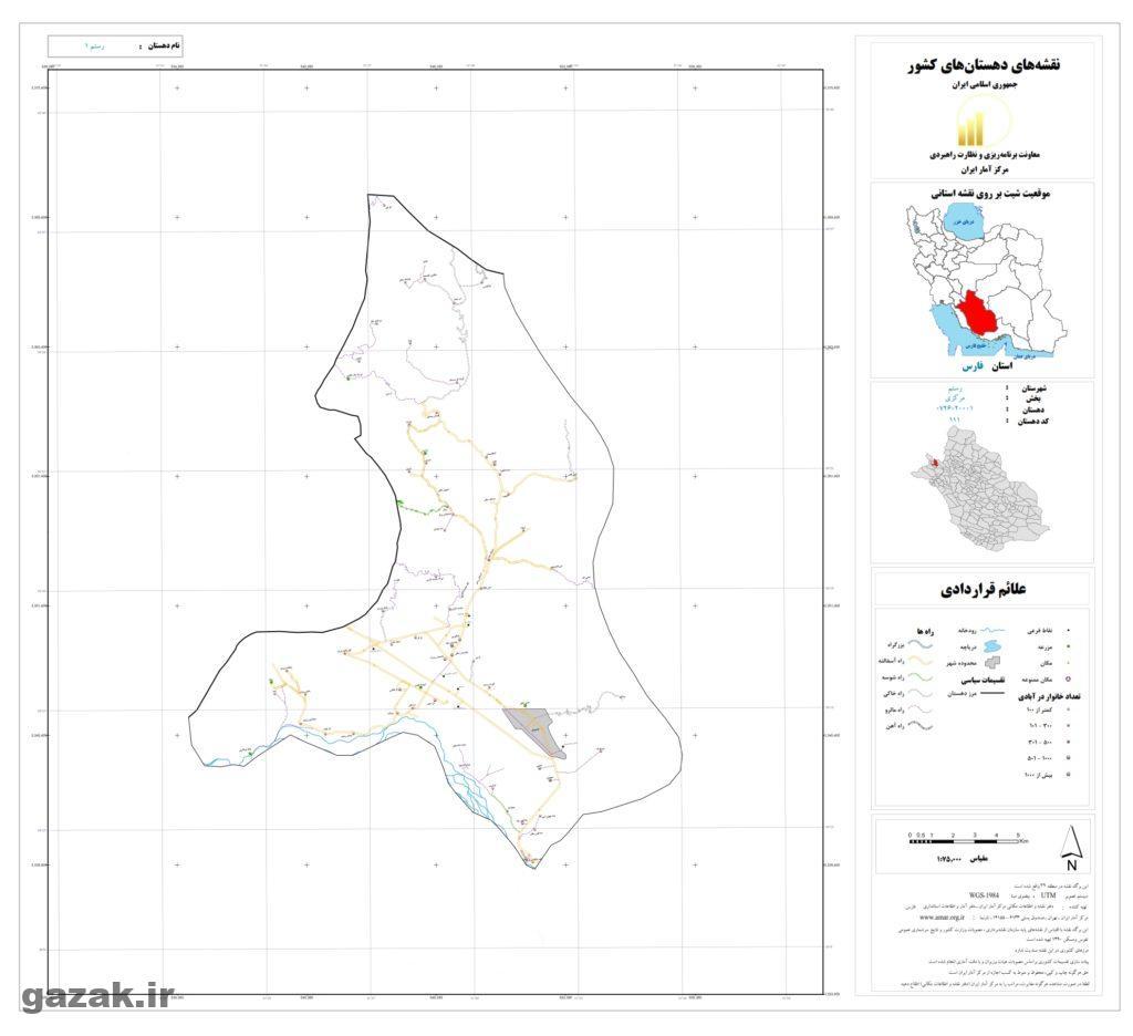 rostam1 1024x936 - نقشه روستاهای شهرستان رستم