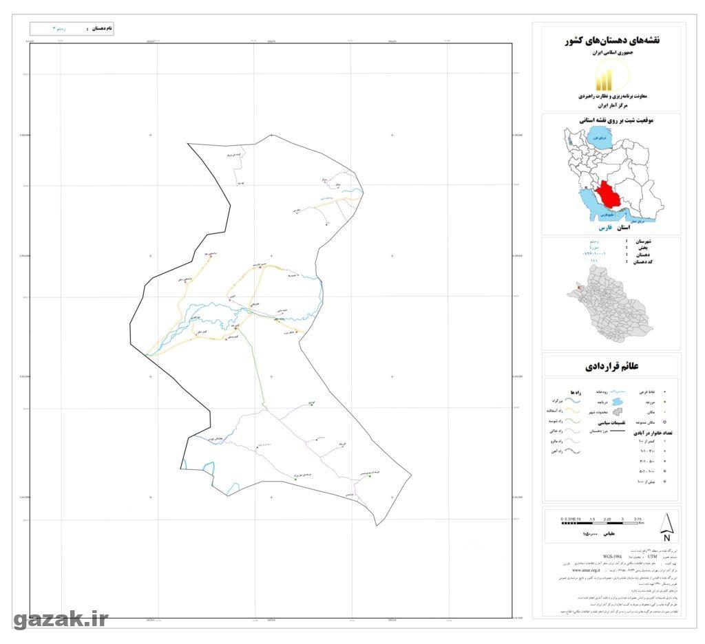 rostam3 1024x936 - نقشه روستاهای شهرستان رستم