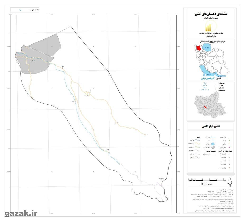 sahand 1024x936 - نقشه روستاهای شهرستان اسکو