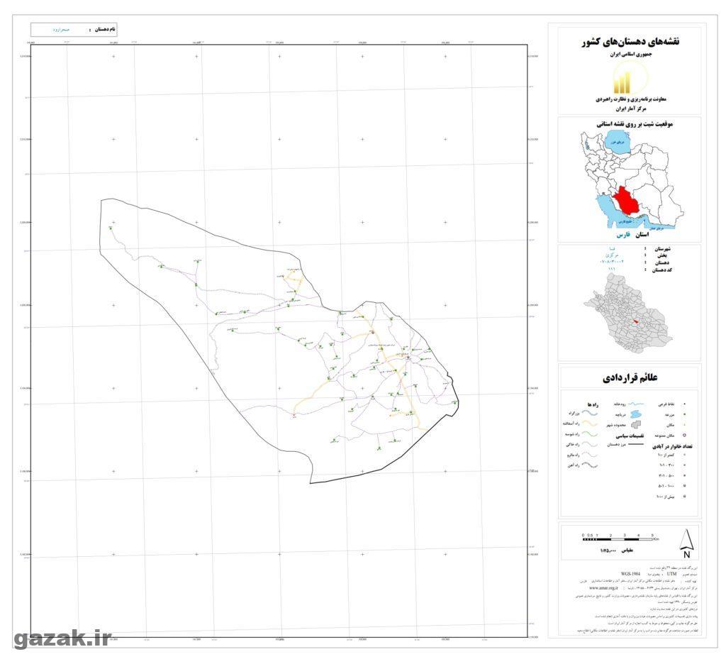 sahra roud 1024x936 - نقشه روستاهای شهرستان فسا