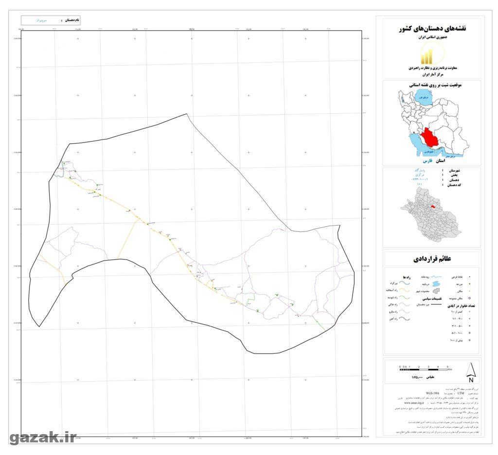 sar paniran 1024x936 - نقشه روستاهای شهرستان پاسارگاد
