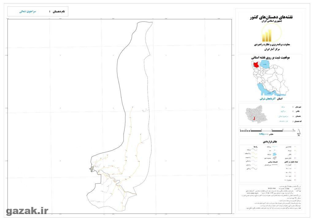 نقشه روستای سراجوی شمالی
