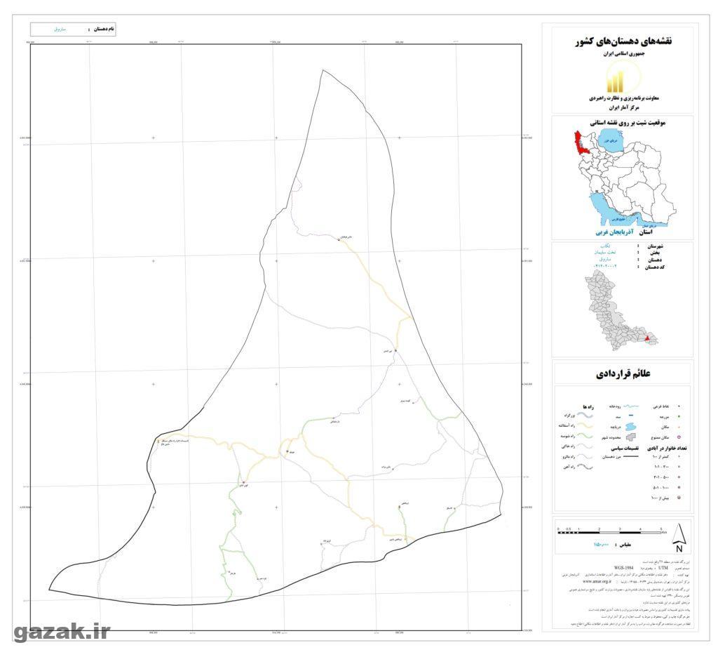 sarogh 1024x936 - نقشه روستاهای شهرستان تکاب