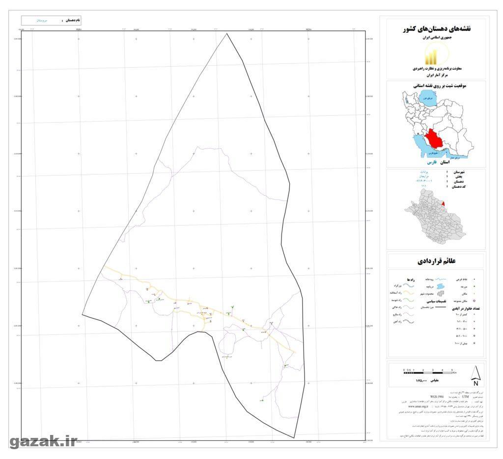 sarvestan 1024x936 - نقشه روستاهای شهرستان بوانات