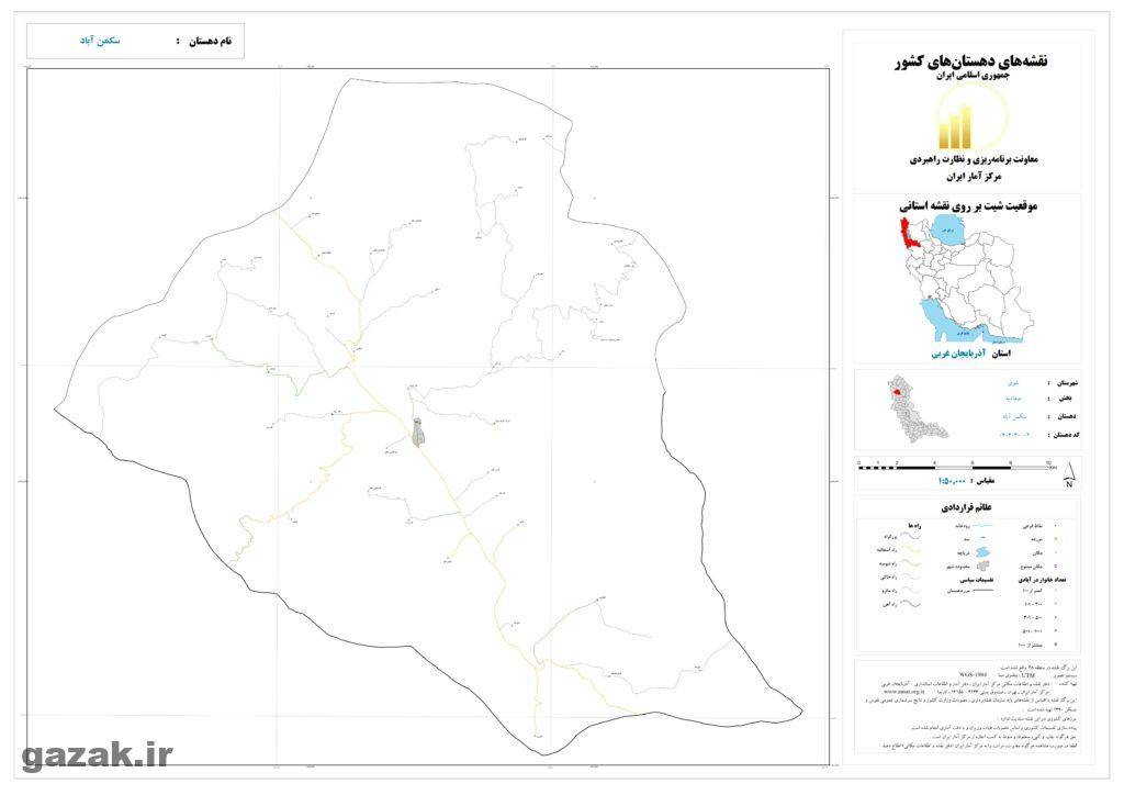 sekman abad 1024x724 - نقشه روستاهای شهرستان خوی