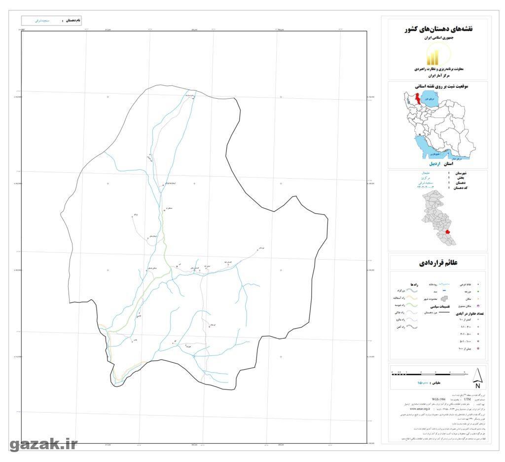 senjbed sharghi 1024x936 - نقشه روستاهای شهرستان خلخال