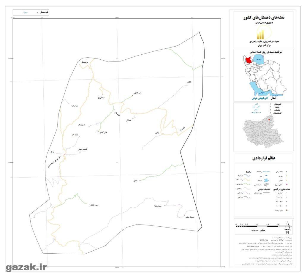 seyedan 1024x936 - نقشه روستاهای شهرستان کلیبر