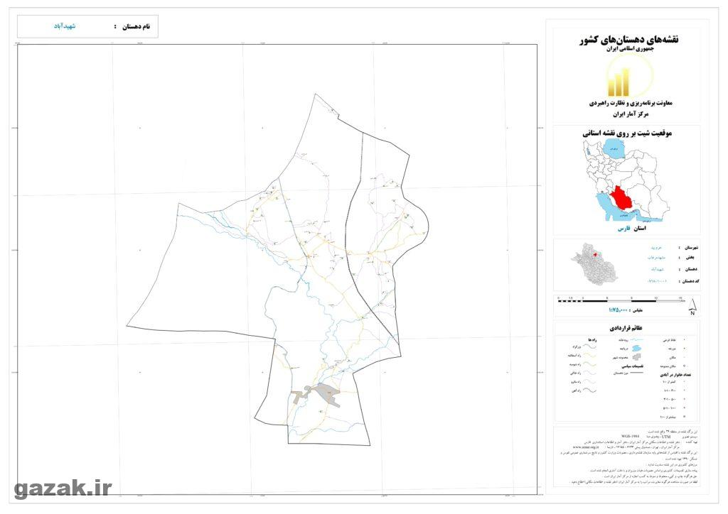 shahid abad 1 1024x724 - نقشه روستاهای شهرستان خرم بید