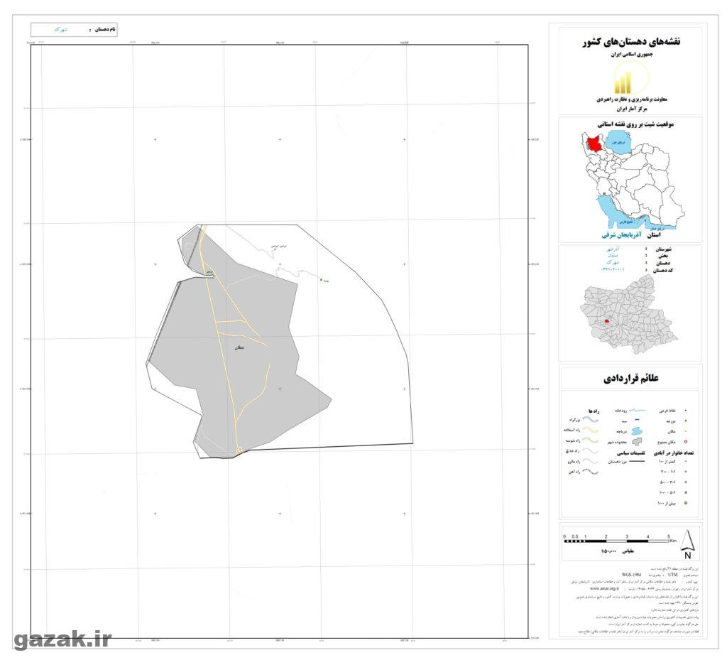 shahrak 1 1024x936 - نقشه روستاهای شهرستان آذرشهر
