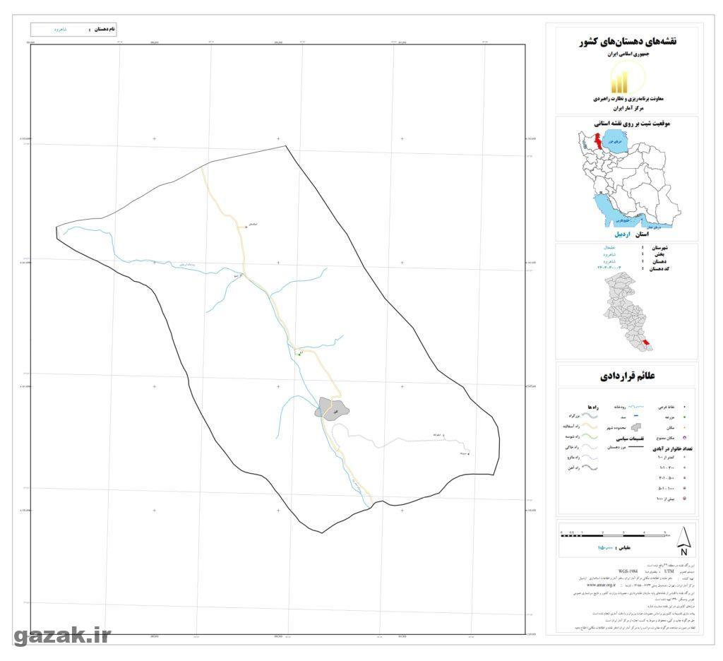 shahroud 1024x936 - نقشه روستاهای شهرستان خلخال