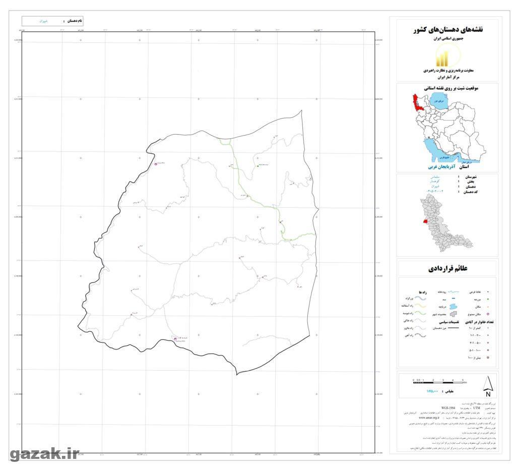 shapiran 1024x936 - نقشه روستاهای شهرستان سلماس