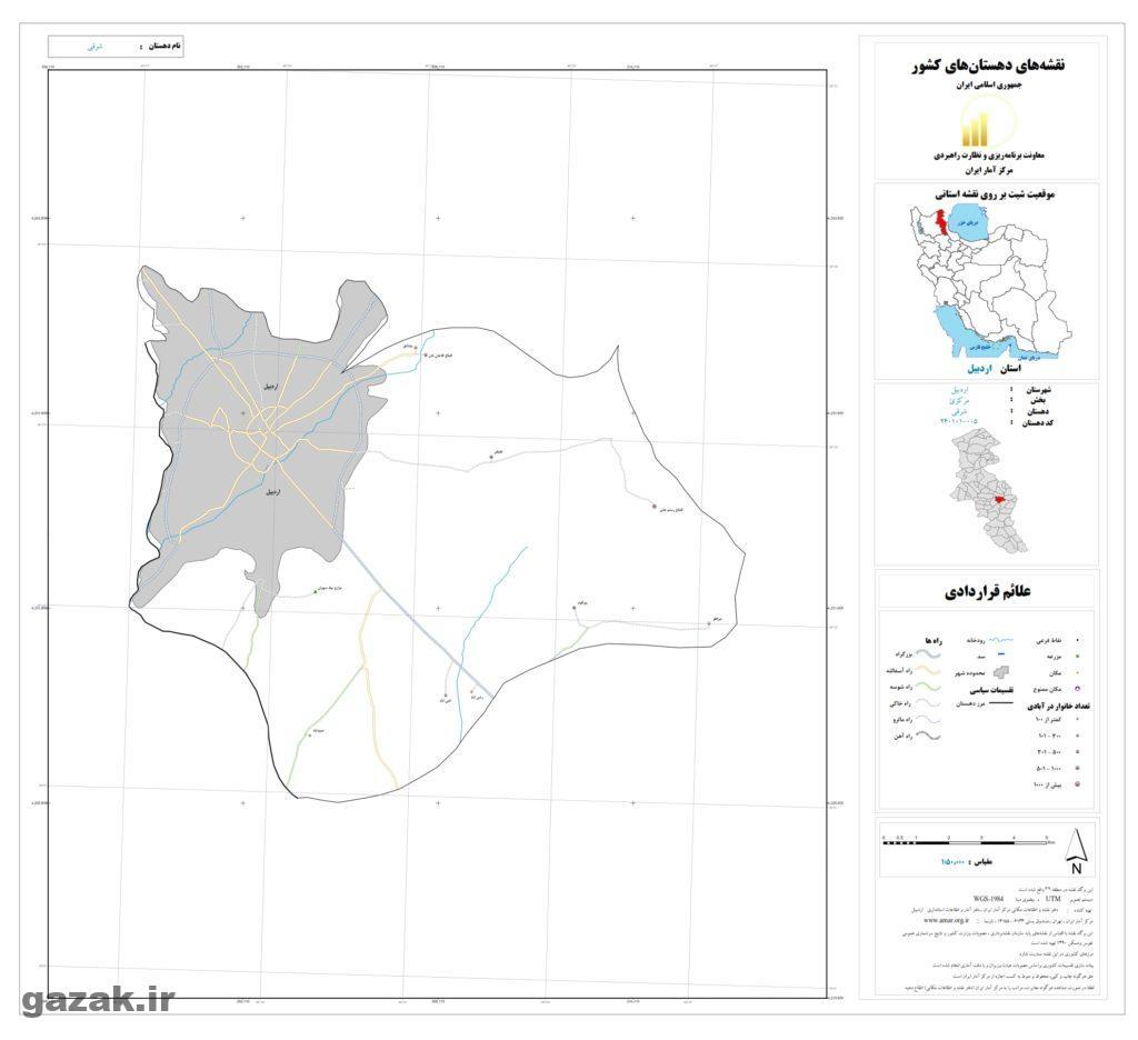 sharghi 1024x936 - نقشه روستاهای شهرستان اردبیل