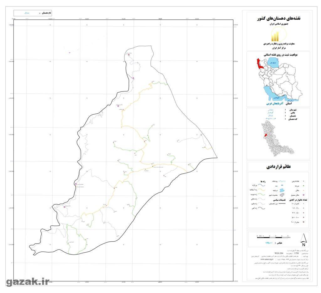shenatal 1024x936 - نقشه روستاهای شهرستان سلماس