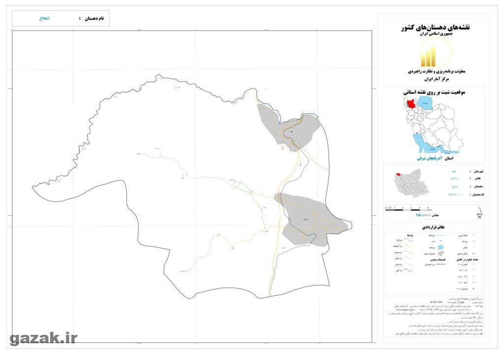 shoja 2 1024x724 - نقشه روستاهای شهرستان جلفا