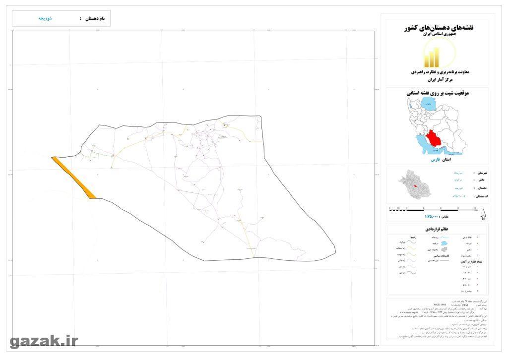 shorijeh 1024x724 - نقشه روستاهای شهرستان سروستان