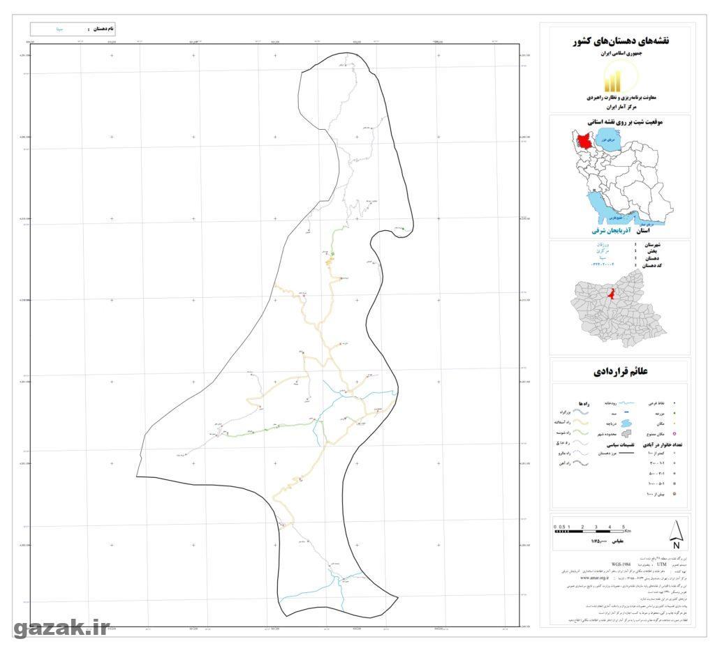 sina 1024x936 - نقشه روستاهای شهرستان ورزقان