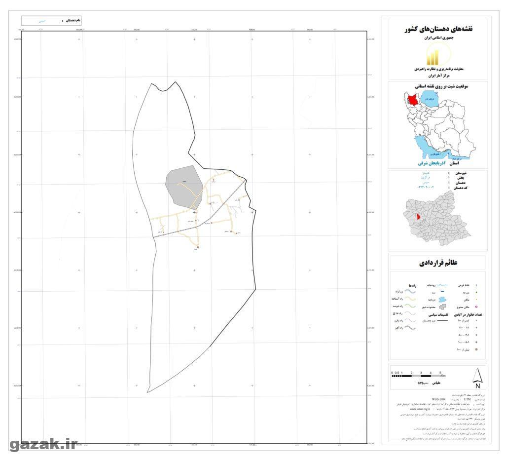 sis 1024x936 - نقشه روستاهای شهرستان شبستر