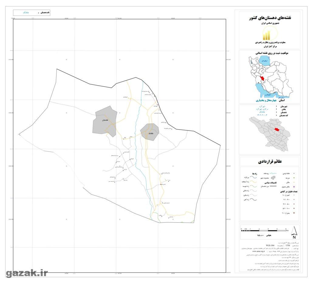 taghanak 1024x936 - نقشه روستاهای شهرستان شهرکرد