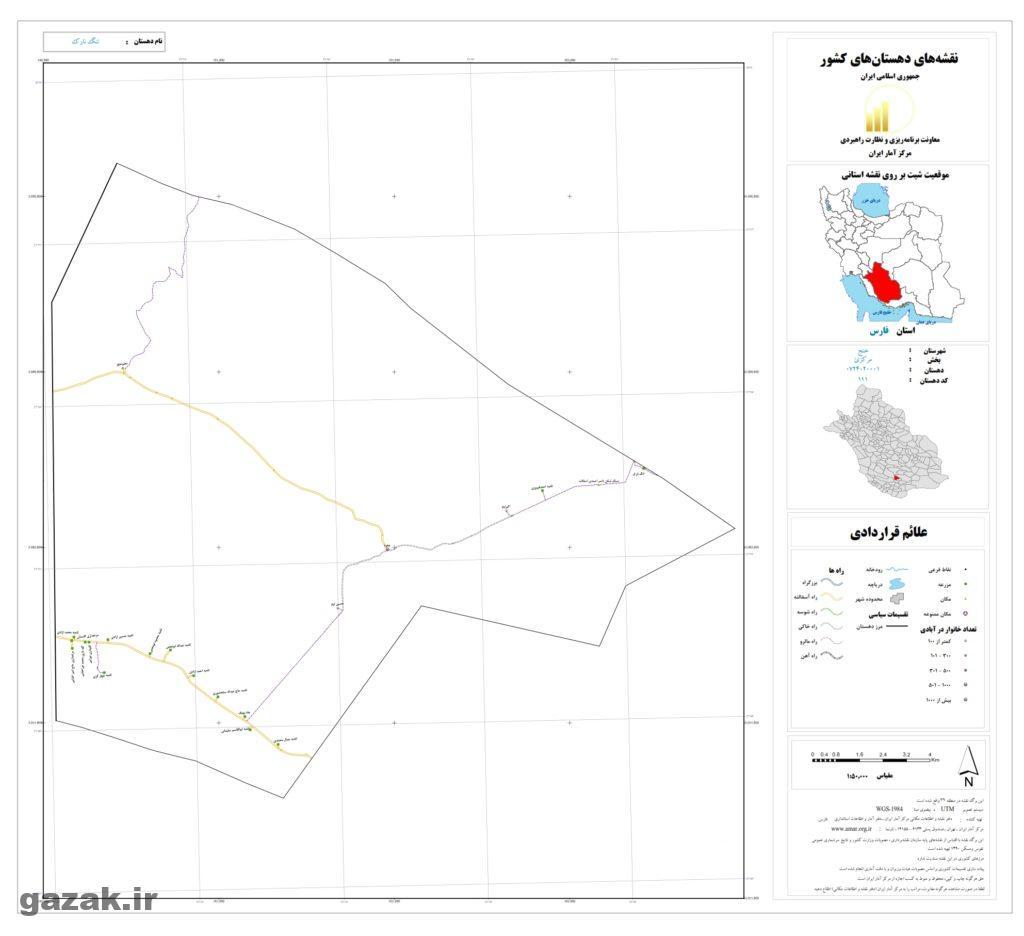 tang narang 1024x936 - نقشه روستاهای شهرستان خنج