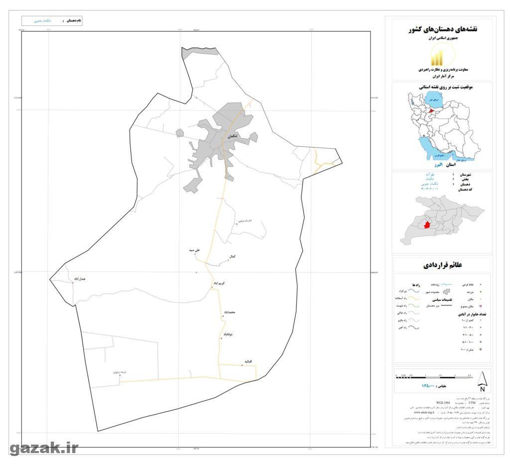 tankaman jonobi 1024x936 - نقشه روستاهای شهرستان نظر آباد