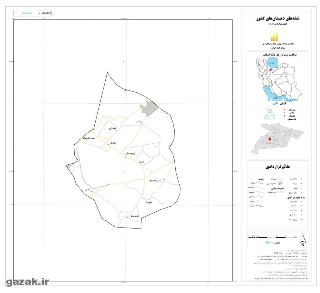 tankaman shomali 1024x936 - نقشه روستاهای شهرستان نظر آباد