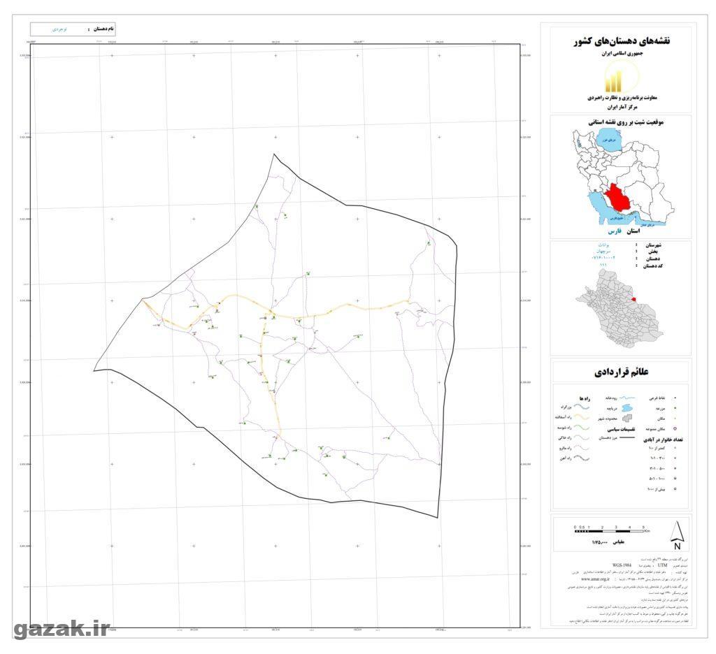 tojradi 1024x936 - نقشه روستاهای شهرستان بوانات