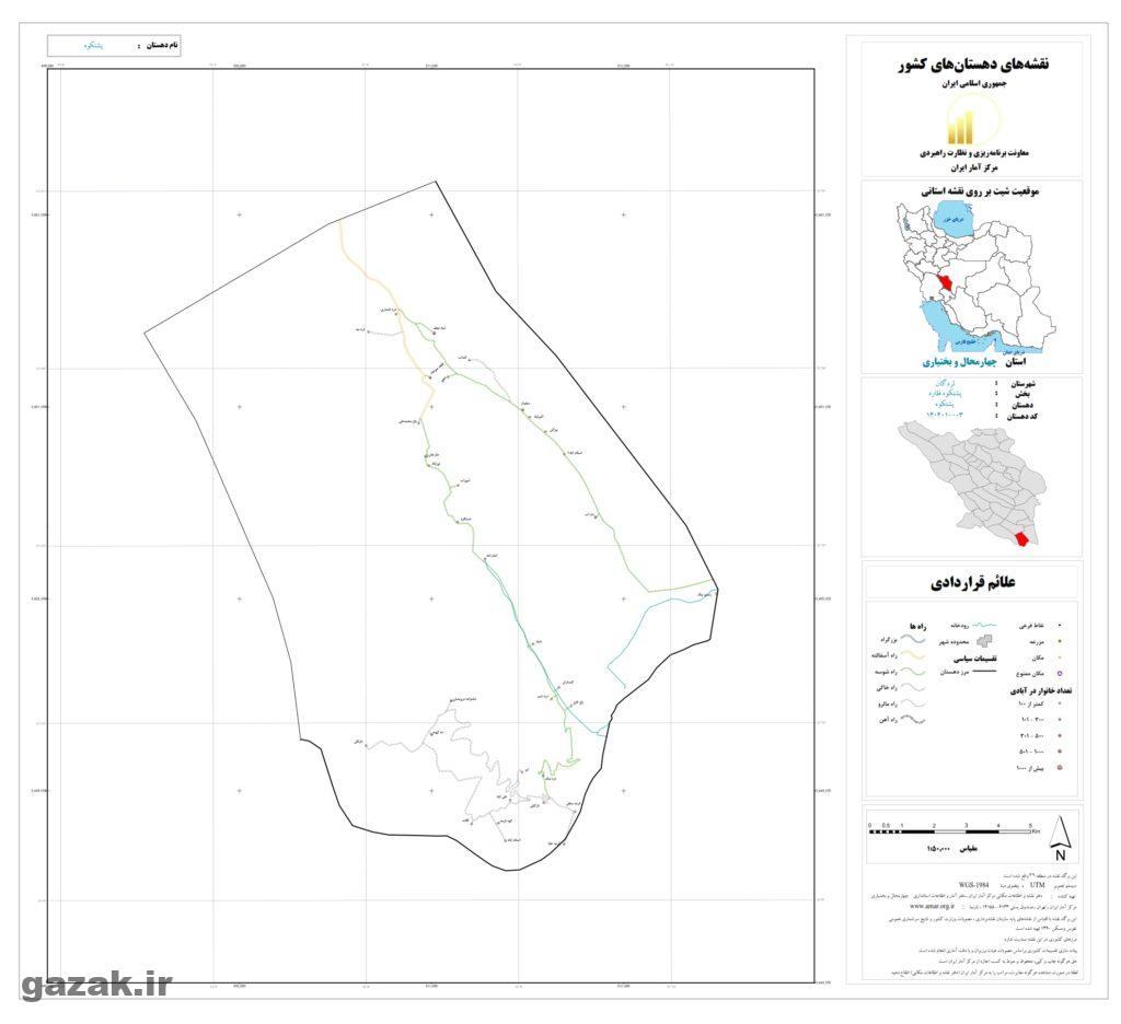 yashtkoh 1024x936 - نقشه روستاهای شهرستان لردگان