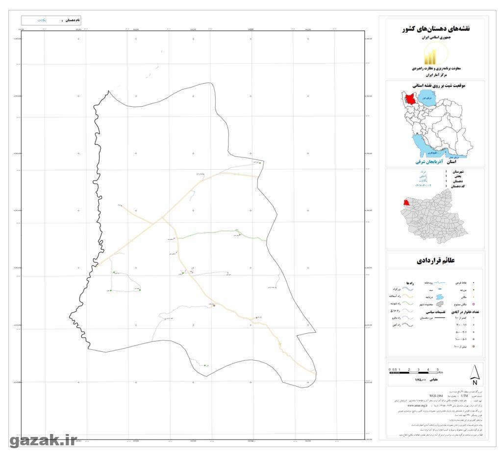 نقشه روستای یکانات