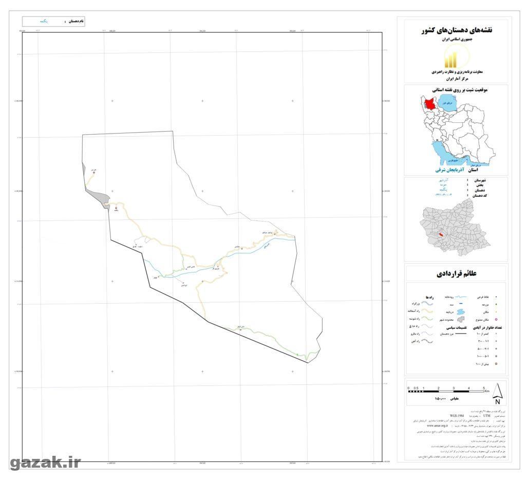 yengeja 1024x936 - نقشه روستاهای شهرستان آذرشهر