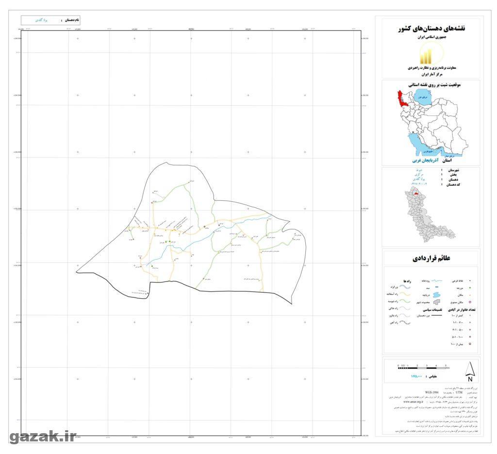 نقشه روستای یولا گلدی