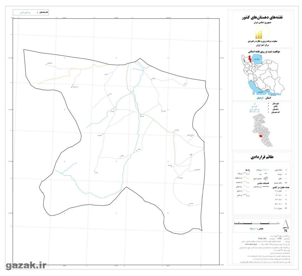 yortchi gharbi 1024x936 - نقشه روستاهای شهرستان نیر