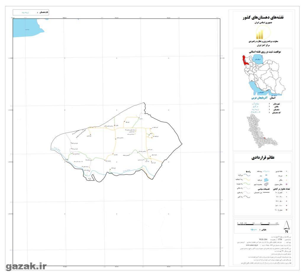 نقشه روستای زرینه رود