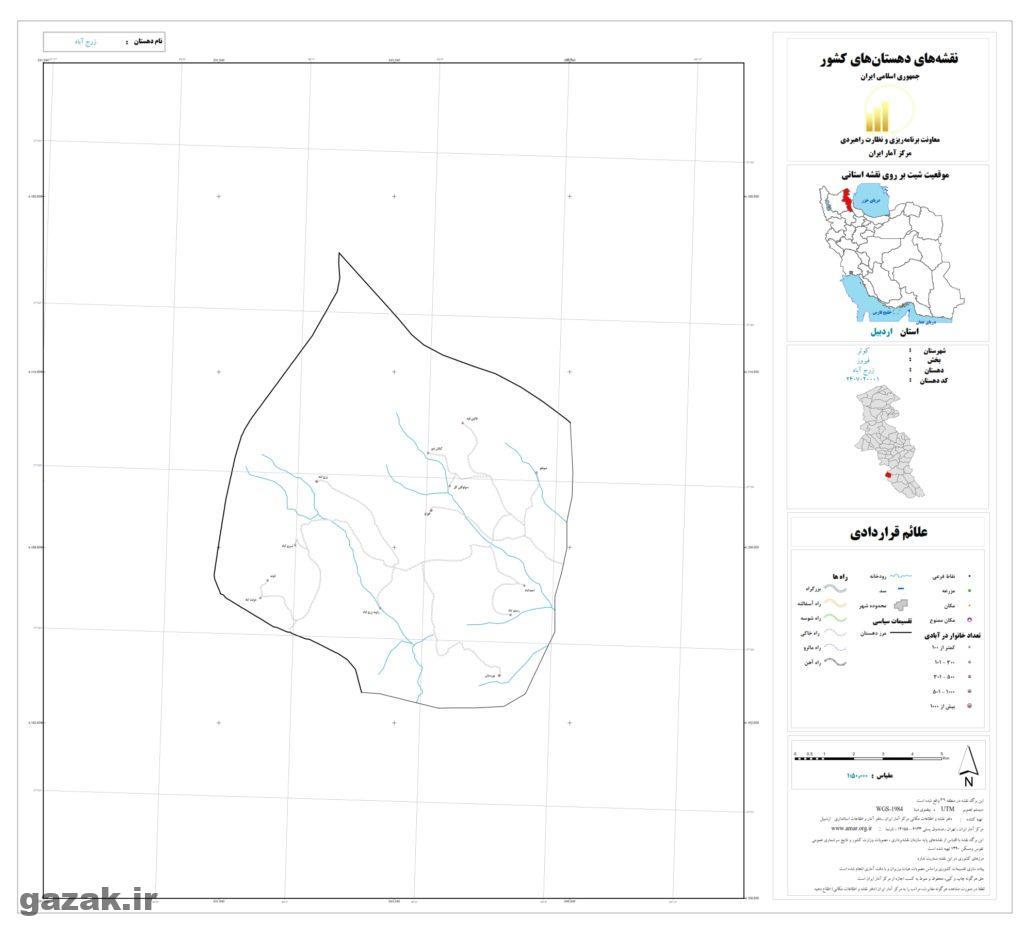 zarj abad 1024x936 - نقشه روستاهای شهرستان کوثر