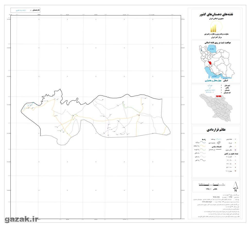 zayandehroud jonobi 1024x936 - نقشه روستاهای شهرستان شهرکرد