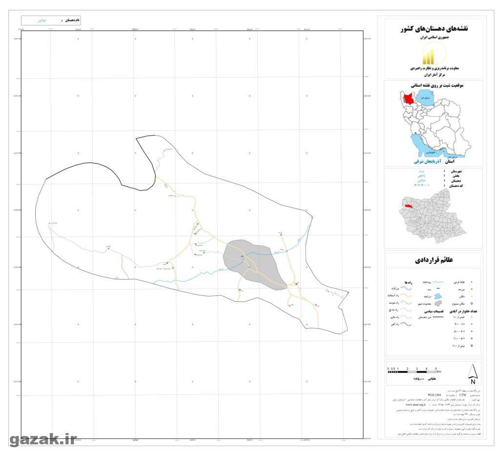نقشه روستای ذوالبین