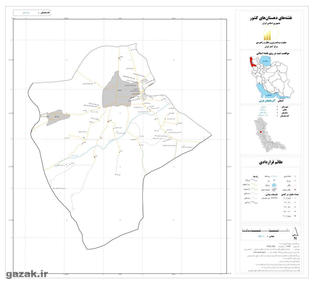zula chai 1024x936 - نقشه روستاهای شهرستان سلماس