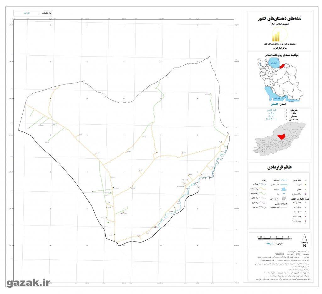 agh abad 1024x936 - نقشه روستاهای شهرستان گنبد کاووس