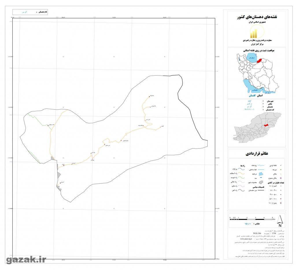 agh so 1024x936 - نقشه روستاهای شهرستان کلاله