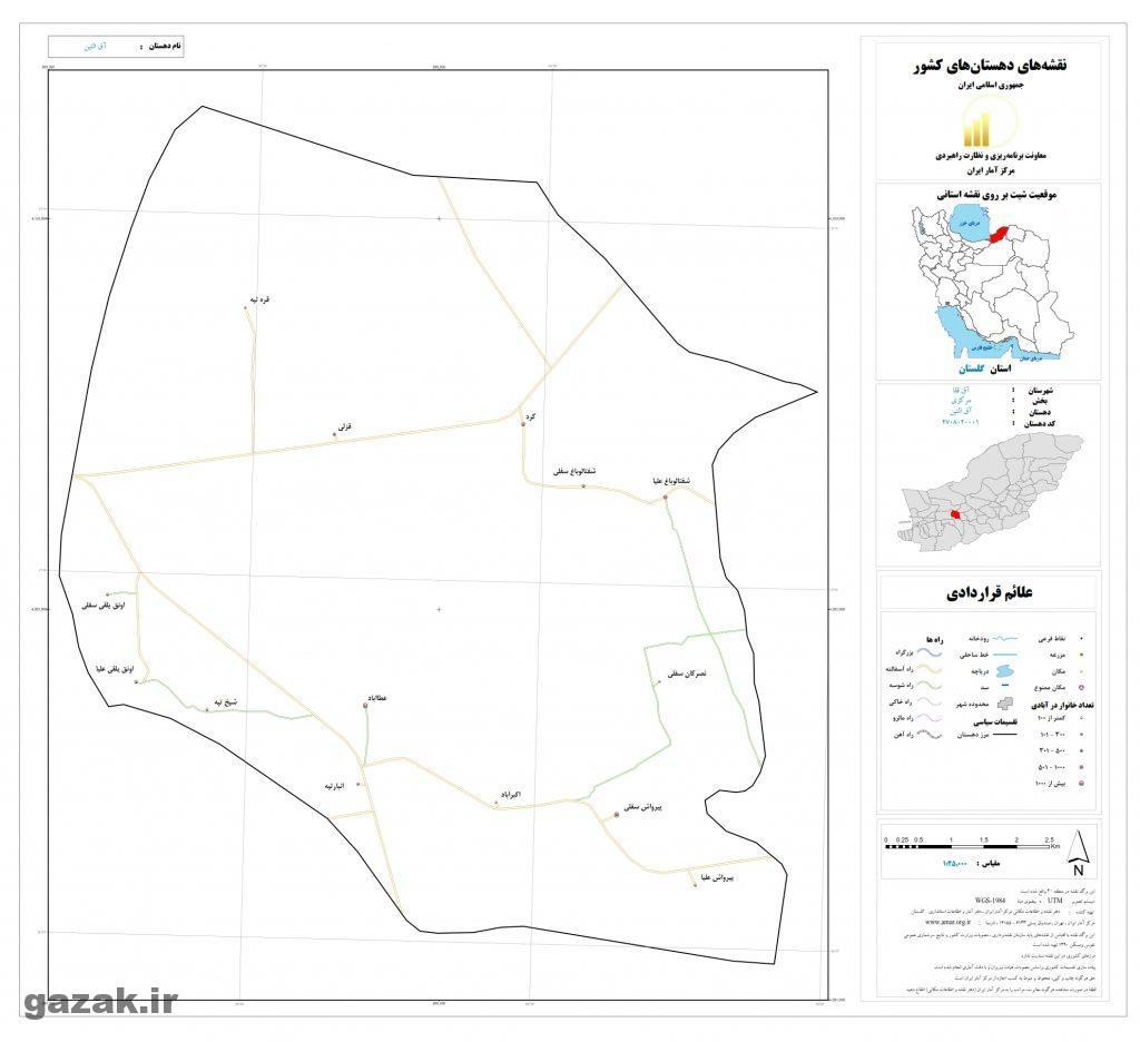 agholtin 1024x936 - نقشه روستاهای شهرستان آق قلا