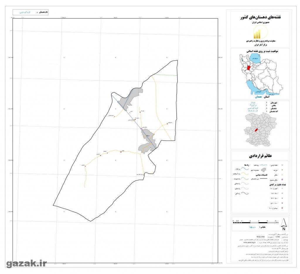 alvand koh gharbi 1024x936 - نقشه روستاهای شهرستان همدان