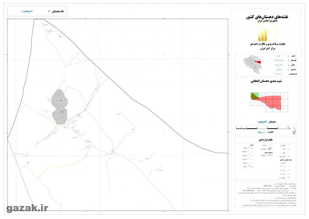 andoh jard 1024x724 - نقشه روستاهای شهرستان کرمان