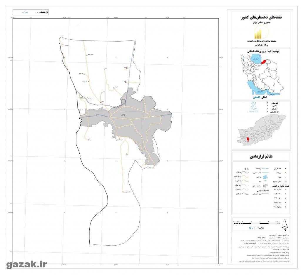 anjir ab 1024x936 - نقشه روستاهای شهرستان گرگان