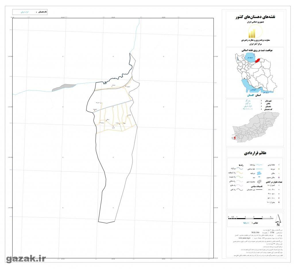 anzan sharghi 1024x936 - نقشه روستاهای شهرستان بندر گز