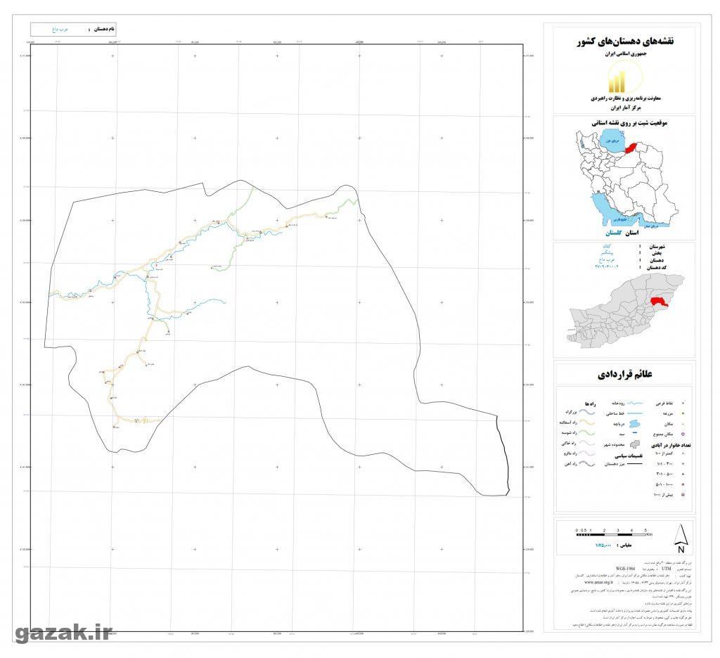 arab dagh 1024x936 - نقشه روستاهای شهرستان کلاله
