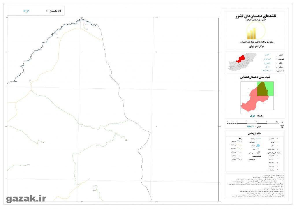 atrak 2 1024x724 - نقشه روستاهای شهرستان گنبد کاووس